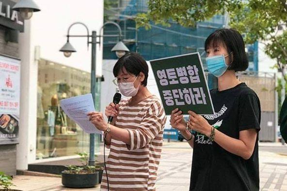 Les sud-coréens ont manifestés aujourd'hui contre le plan d'annexion israélien2