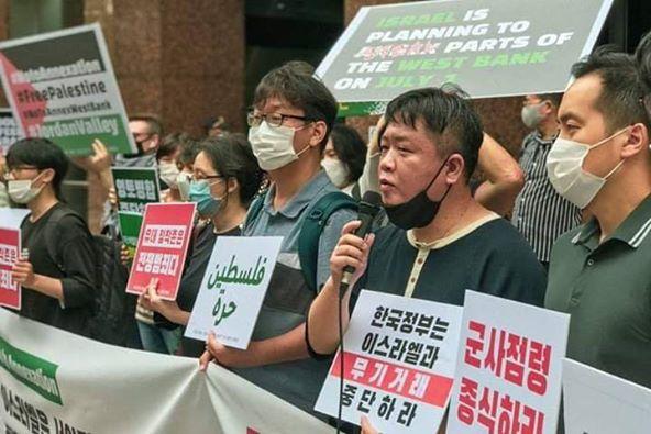 Les sud-coréens ont manifestés aujourd'hui contre le plan d'annexion israélien3