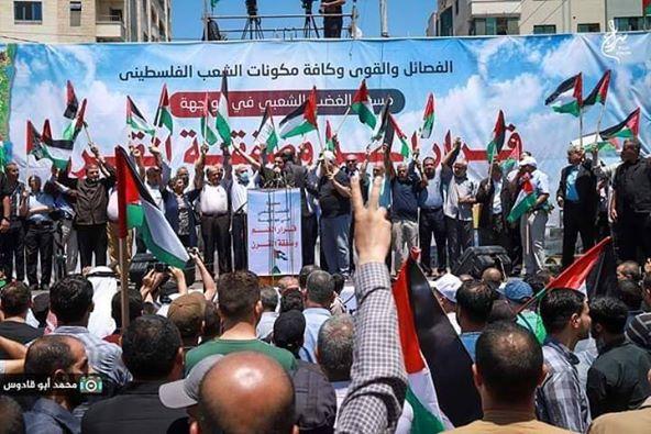 Manifestation de masse à Gaza contre les plans d'annexion d'Israël
