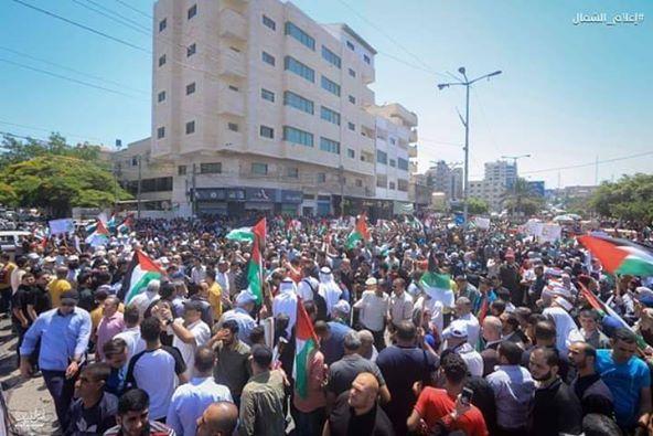 Manifestation de masse à Gaza contre les plans d'annexion d'Israël1