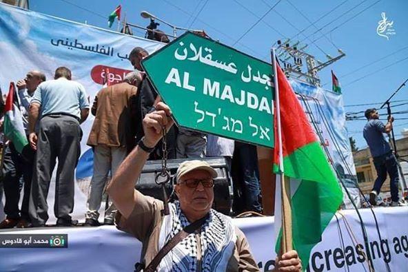Manifestation de masse à Gaza contre les plans d'annexion d'Israël2