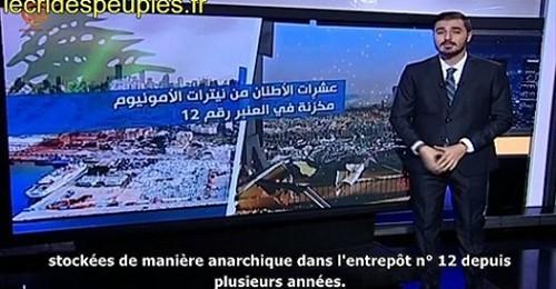 Comment 2 750 tonnes de nitrate d'ammonium ont été abandonnées 6 ans dans le port de Beyrouth