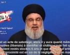Nasrallah : «Si Israël est responsable de l'explosion à Beyrouth, notre riposte sera dévastatrice»
