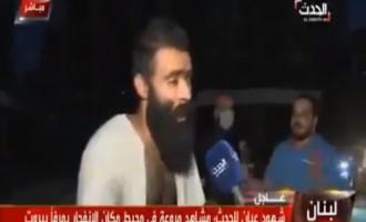 la chaîne saoudienne Al-hadath tente d'exploiter l'explosion ou les explosions de Beyrouth pour raviver les tensions chiites-sunnites…