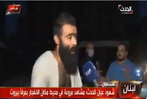 la chaîne saoudienne Al-hadath tente d'exploiter l'explosion ou les explosions de Beyrouth pour raviver les tensions chiites-sunnites...