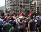 Des centaines de Palestiniens manifestent aujourd'hui dans la ville de Naplouse, au nord de la Cisjordanie occupée, contre l'accord de normalisation Bahreïn-Israël parrainé par les USA