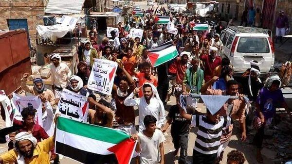 Des centaines de manifestants manifestent dans le gouvernorat d'Abyan au Yémen contre la récente vague de normalisation avec Israël