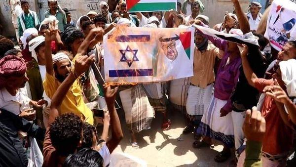 Des centaines de manifestants manifestent dans le gouvernorat d'Abyan au Yémen contre la récente vague de normalisation avec Israël1