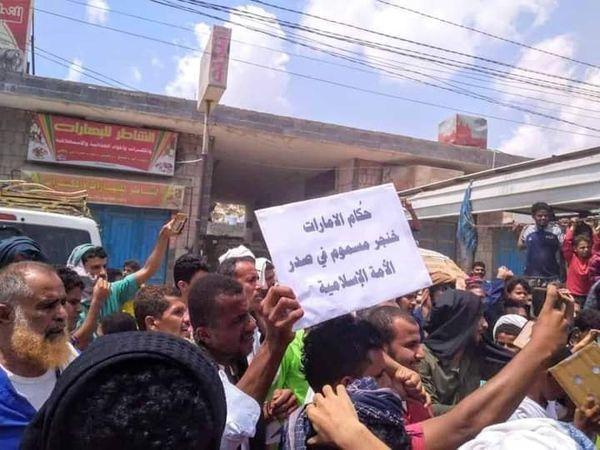 Des centaines de manifestants manifestent dans le gouvernorat d'Abyan au Yémen contre la récente vague de normalisation avec Israël2