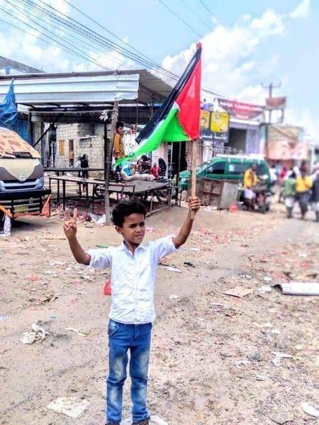 Des centaines de manifestants manifestent dans le gouvernorat d'Abyan au Yémen contre la récente vague de normalisation avec Israël3