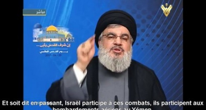 Nasrallah : Israël participe aux frappes contre le Yémen