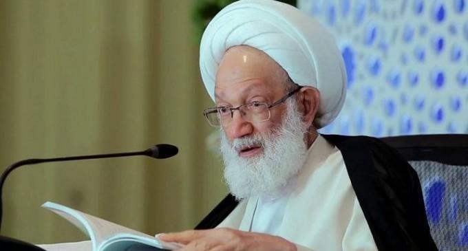 L'ayatollah Al-Qassem du Bahreïn déclare la normalisation avec l'entité sioniste «Haram»