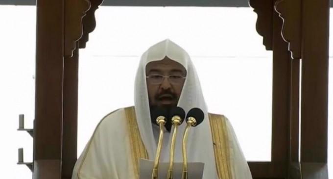 L '«imam» de La Mecque fait face à des critiques après un sermon considéré comme un prélude à la normalisation avec le régime d'occupation sioniste