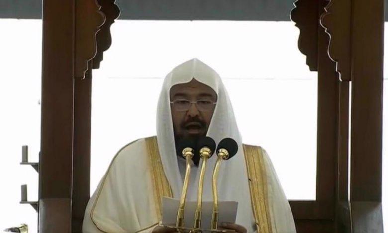 L 'imam de La Mecque fait face à des critiques après un sermon considéré comme un prélude à la normalisation avec le régime d'occupation sioniste
