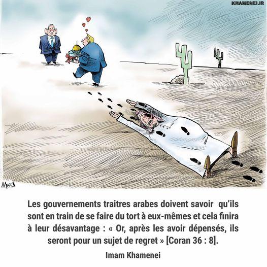 Les gouvernements traîtres arabes