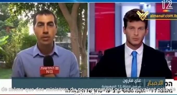 Frappes au sud-Liban : les médias israéliens dénoncent les actions de l'armée