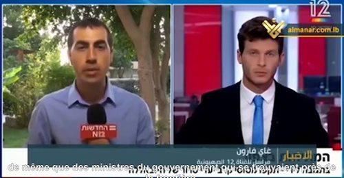les médias israéliens dénoncent les actions de l'armé