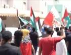 Vidéo | Le peuple Bahreïni continue de protester dans les rues contre la décision de leur gouvernement de normaliser pleinement les relations avec l'occupation israélienne.