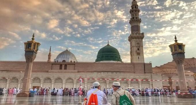 Commémoration de La mort du Prophète Mohammed (P)