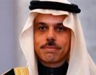 Le ministre saoudien des Affaires étrangère appelle à des pourparlers de «paix» israélo-palestiniens