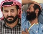 Le prisonnier palestinien Maher Akhras poursuit sa grève de la faim pour le 81e jour