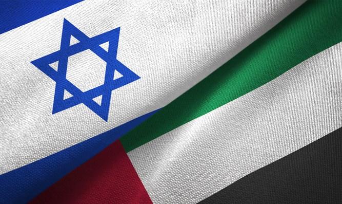 Plus de visas entre les Émirats arabes unis et Israë