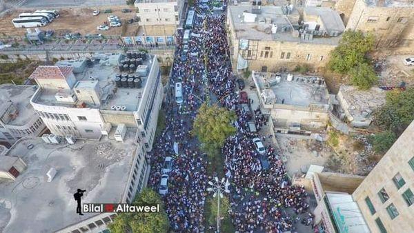 Des milliers de Palestiniens participent à un rassemblement à Al Khali(
