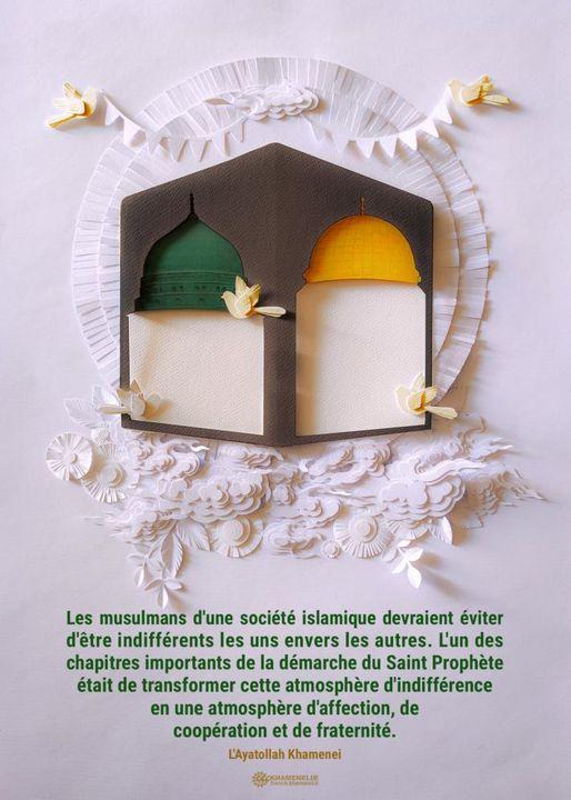 Les musulmans devraient éviter d'être indifférents les uns envers les autres