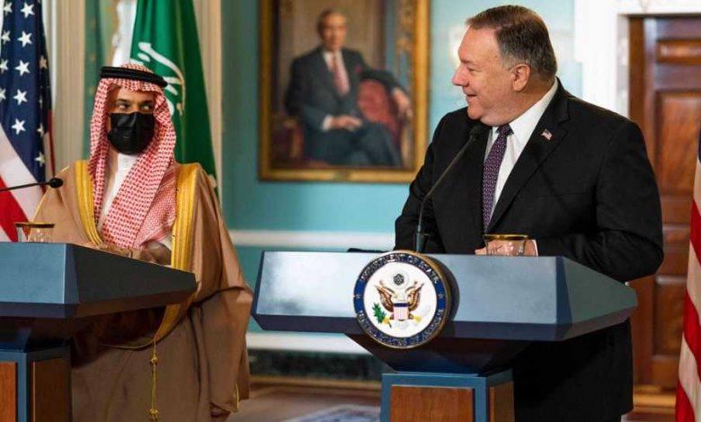 Riyad soutient la normalisation complète avec Israël