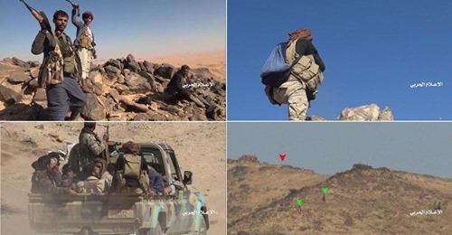 les forces d'Ansarullah s'emparent de plusieurs zones à l'intérieur de la province frontalière saoudiennE
