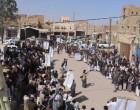 Les Yéménites protestent contre la décision des USA de placer Ansarallah sur liste des organisations terroristes