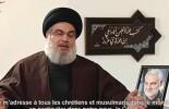 Nasrallah souhaite un joyeux Noël aux chrétiens et aux musulmans