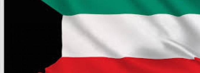 New Post: Que le Koweït continue sur ce chemin !