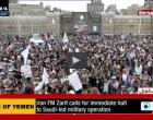 === Dernière nouvelle URGENT Yémen === 16h00