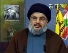 """Nasrallah – Opération """"Tempête décisive"""" au Yemen : jamais la moindre """"brise"""" en Palestine"""