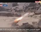 VIDEO: Roquette tiré par la résistance yéménite