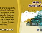 APPEL A LA JOURNÉE MONDIALE D'AL-QODS 2015 – Part 3