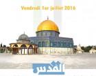 APPEL A LA JOURNÉE MONDIALE D'AL-QODS 2016 – Part 2