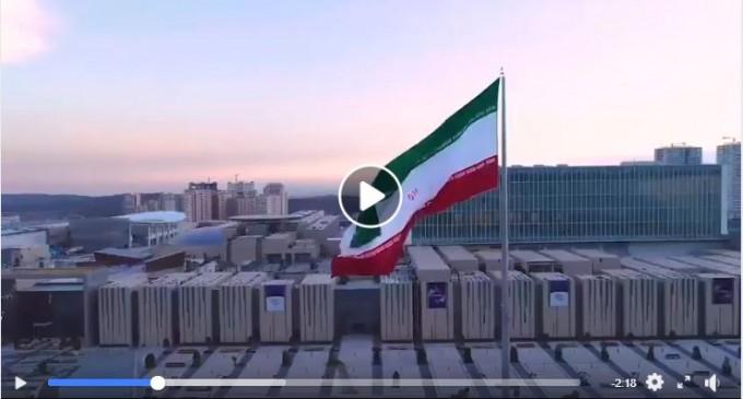 Bienvenue en République islamique d'Iran