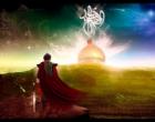 Comment le Mahdi & le Messie vont-t-ils révolutionner le monde ? (Partie 2)