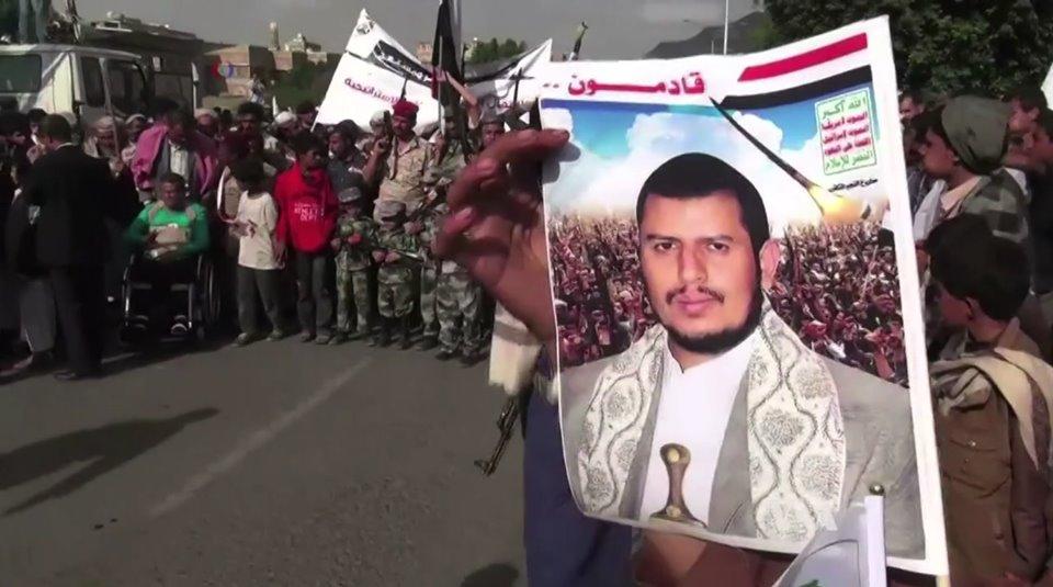 La détresse du grand peuple yéménite1 - Copie