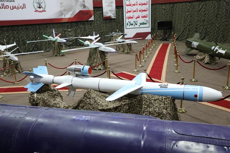 La détresse du grand peuple yéménite2 - Copie