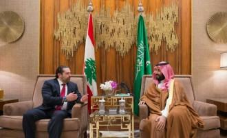 Hariri ou l'éloge de la lâcheté (2)