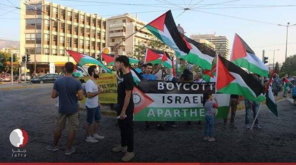 Refusant la décision d'annexer de grandes parties de terres palestiniennes en Cisjordanie, les grecs ont protesté mercredi devant l'ambassade israélienne