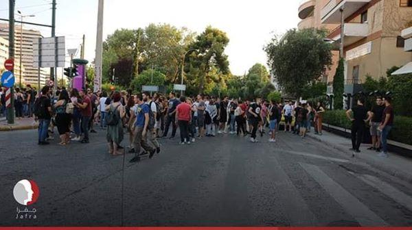 Refusant la décision d'annexer de grandes parties de terres palestiniennes en Cisjordanie, les grecs ont protesté mercredi devant l'ambassade israélienne1