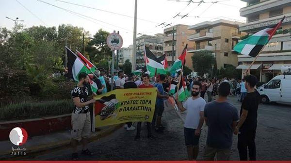 Refusant la décision d'annexer de grandes parties de terres palestiniennes en Cisjordanie, les grecs ont protesté mercredi devant l'ambassade israélienne2