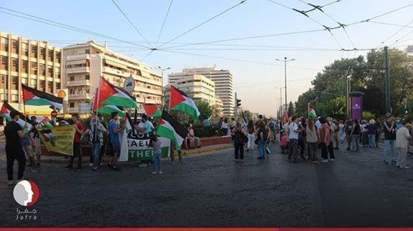 Refusant la décision d'annexer de grandes parties de terres palestiniennes en Cisjordanie, les grecs ont protesté mercredi devant l'ambassade israélienne3