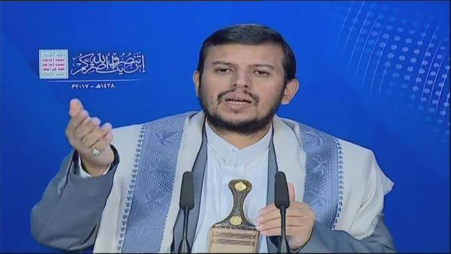 Abdel-Malek Al-Houthi