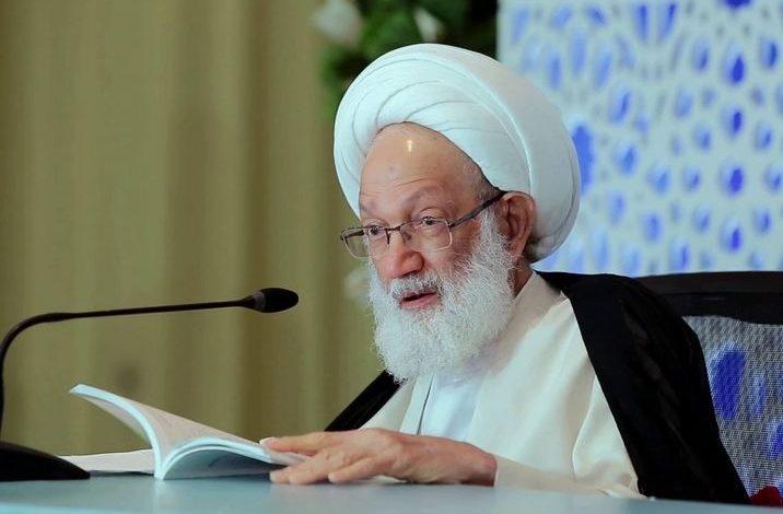 L'ayatollah Al-Qassem du Bahreïn déclare la normalisation avec l'entité sioniste Haram