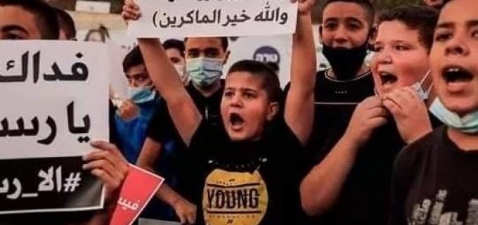 Les Palestiniens manifestent dans la ville arabe de Oum Al Fahm pour condamner la campagne d'incitation française contre le Prophète Mohammed (P)